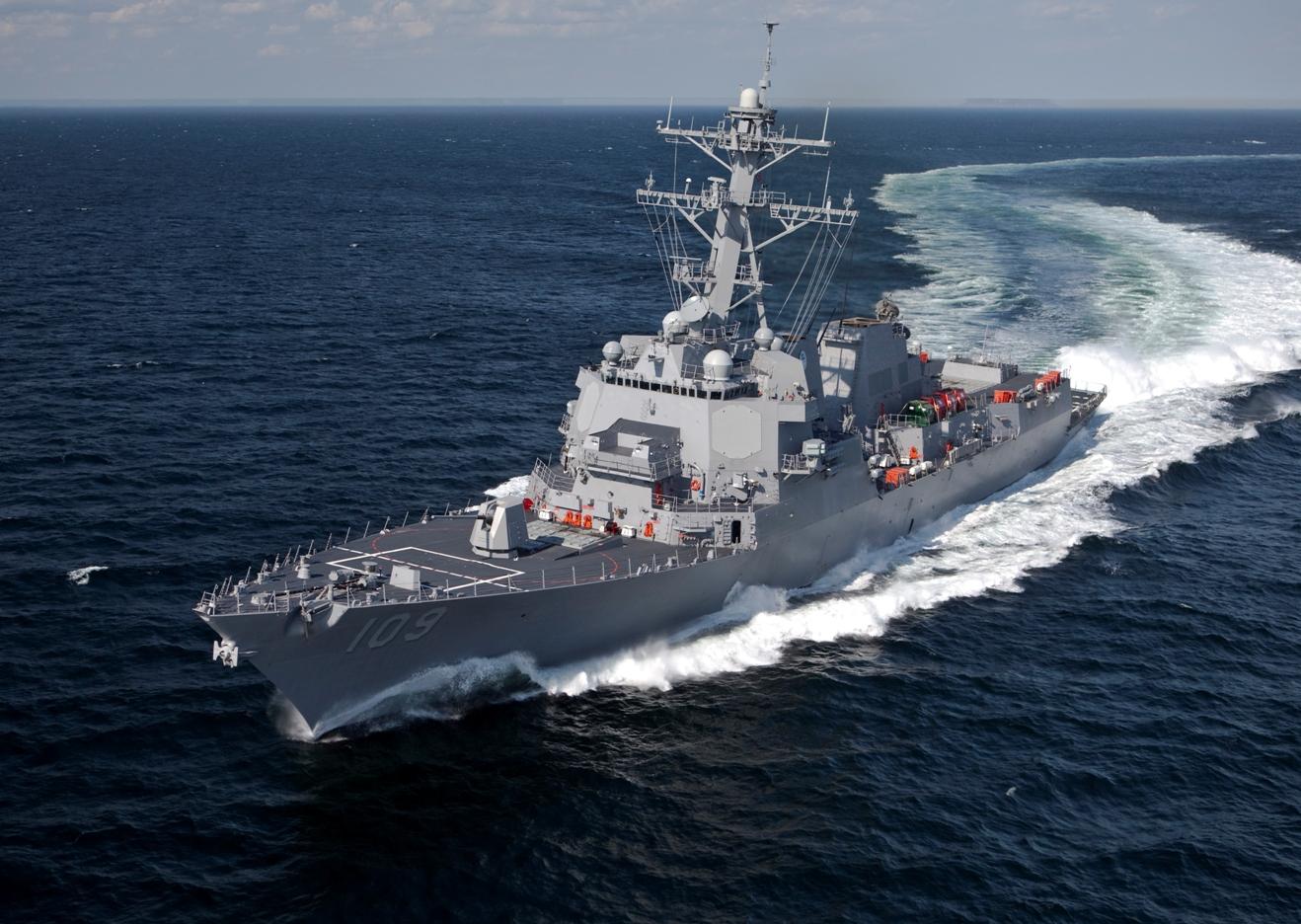USS JASON DUNHAM DDG-109Bild: U.S. Navy