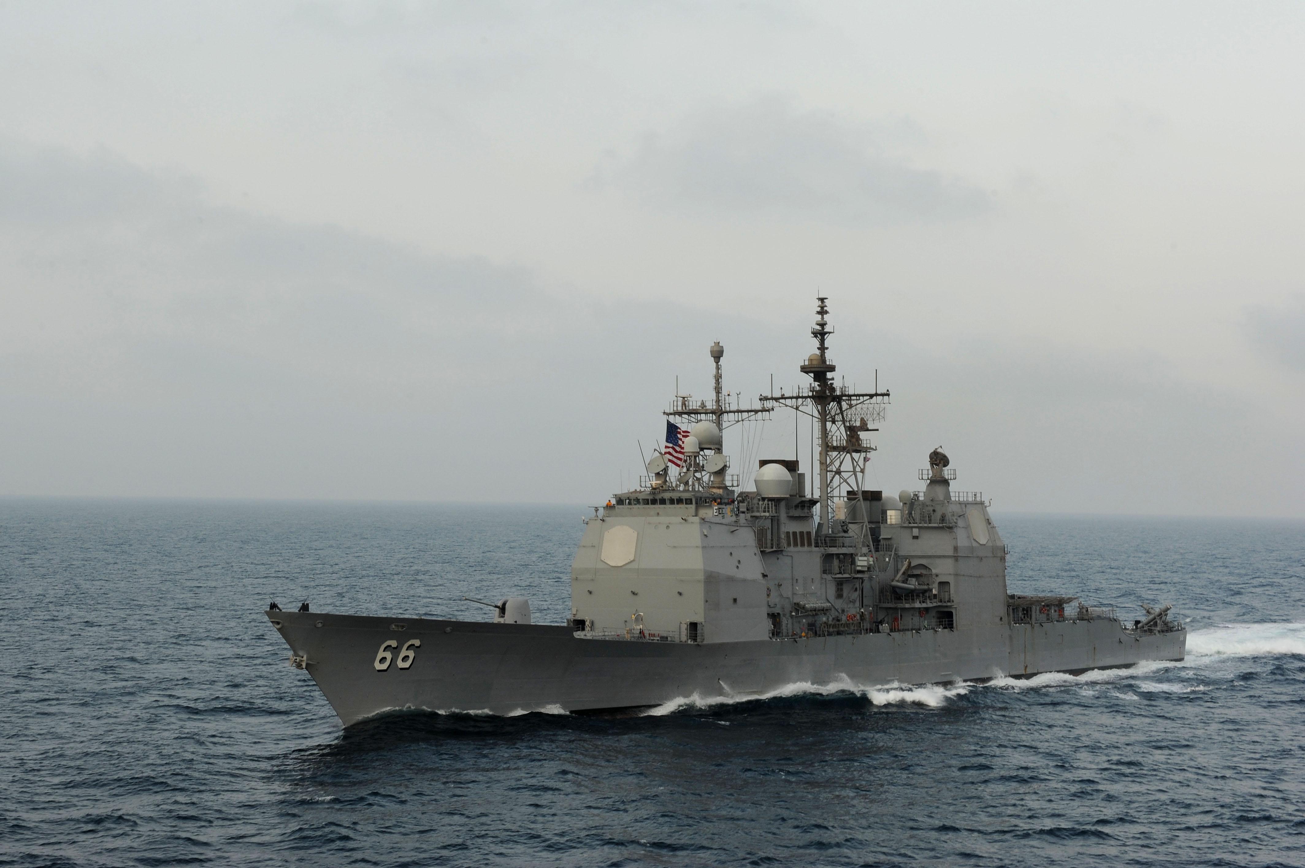 USS HUE CITY CG-66Bild: U.S. Navy