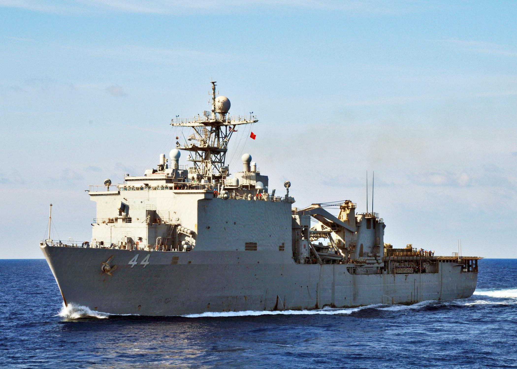 USS GUNSTON HALL LSD-44Bild: U.S. Navy