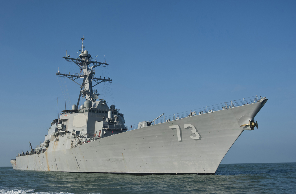USS DECATUR DDG-73Bild: U.S. Navy