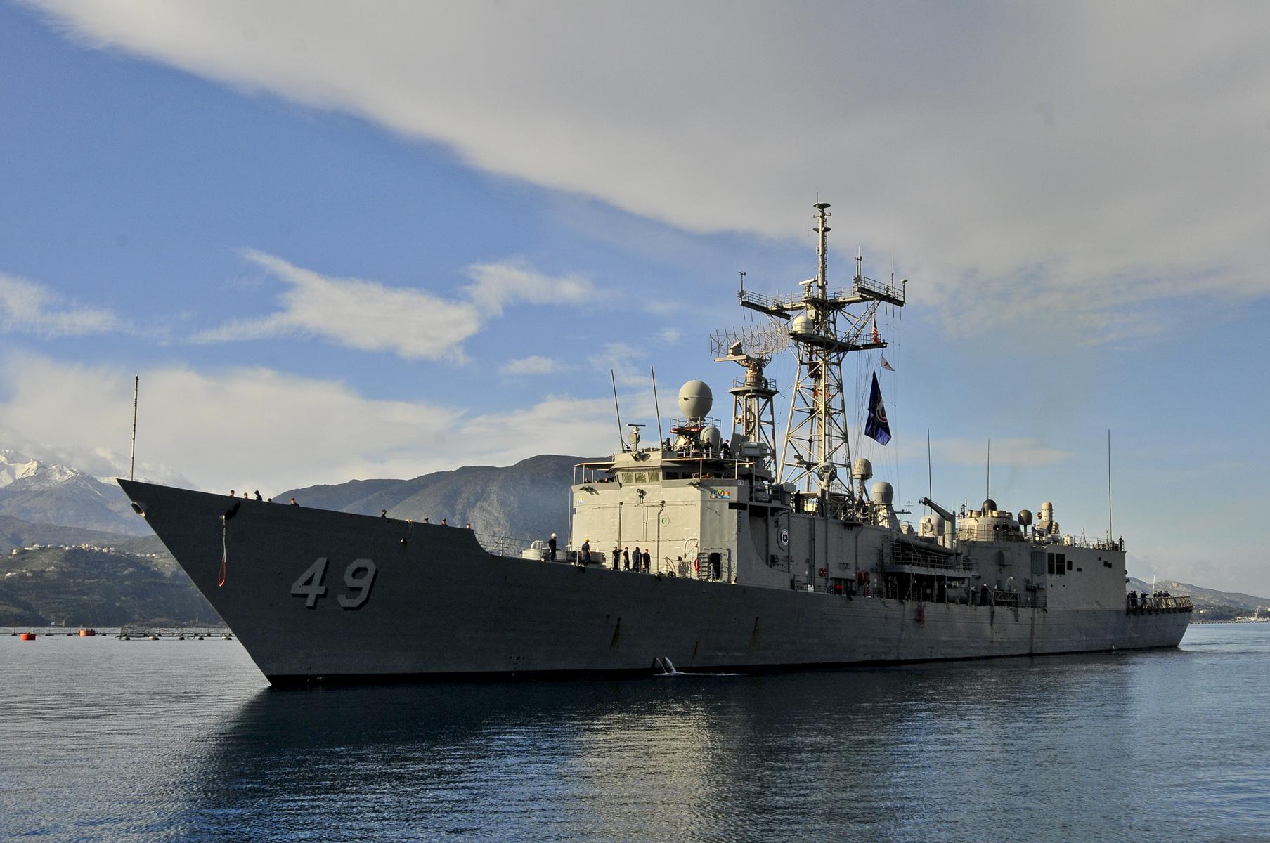 USS ROBERT G. BRADLEY FFG-49Bild: U.S. Navy