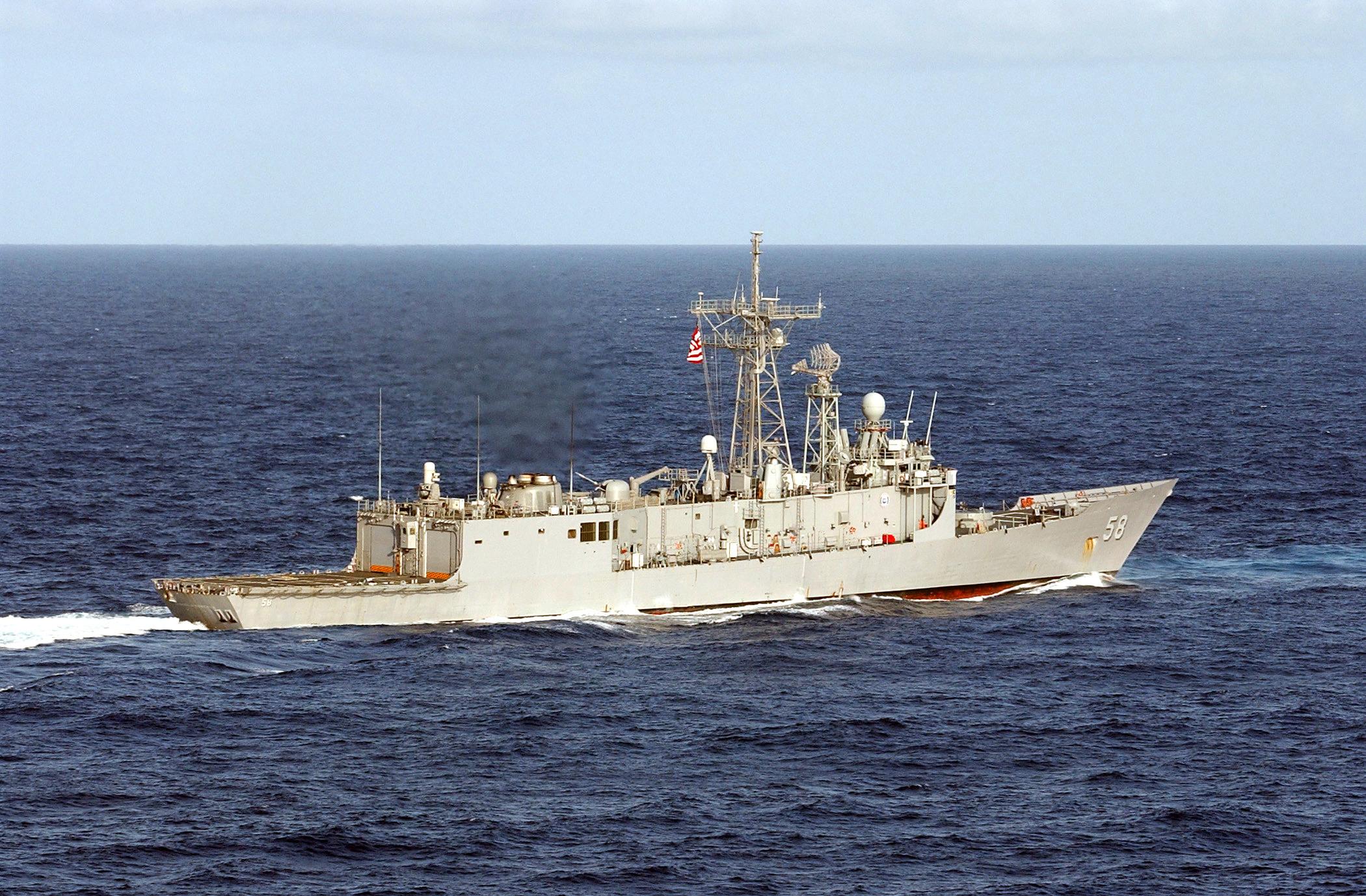 USS SAMUEL B. ROBERTS FFG-58 Bild: U.S. Navy