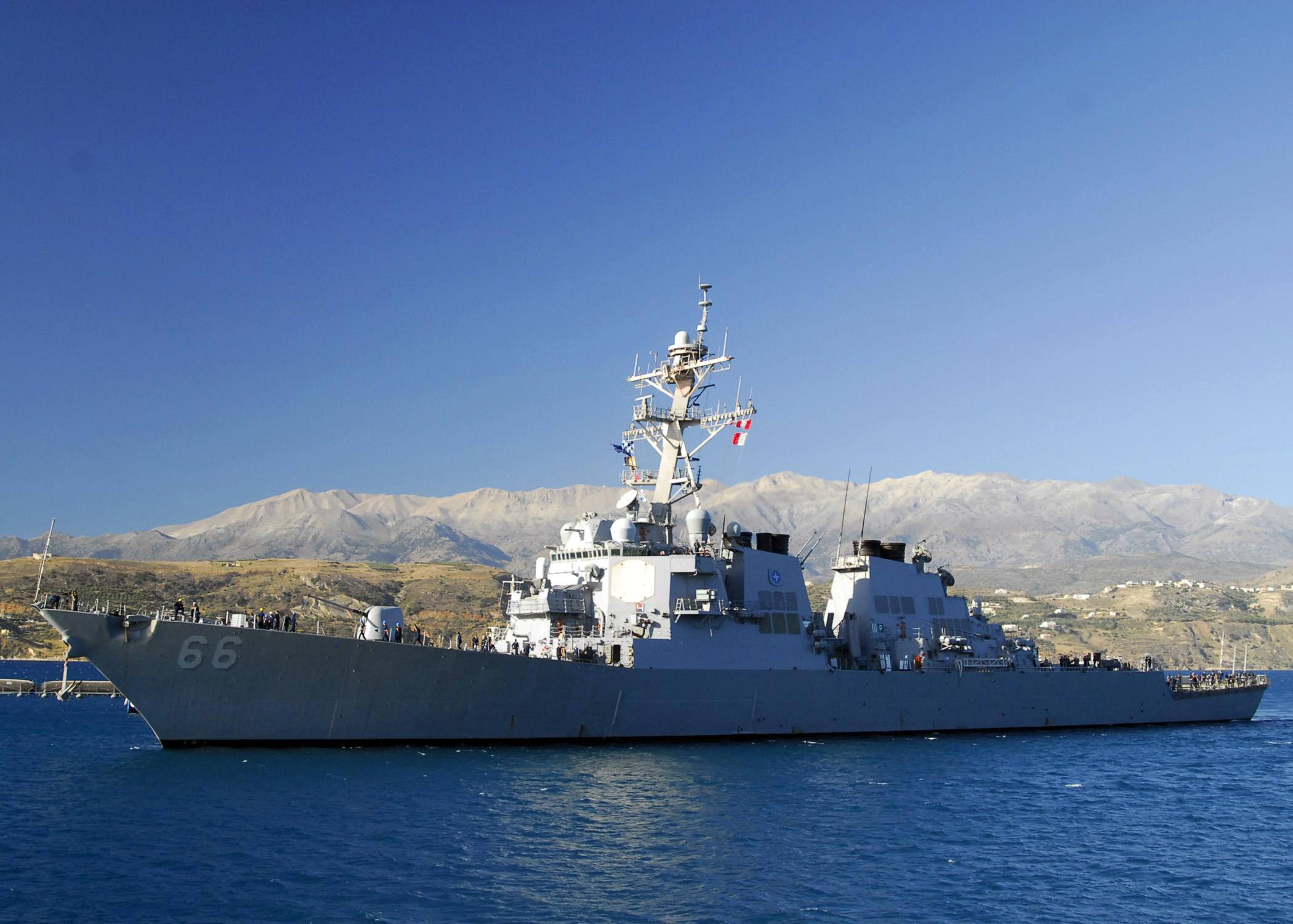 USS GONZALEZ DDG-66Bild: U.S. Navy