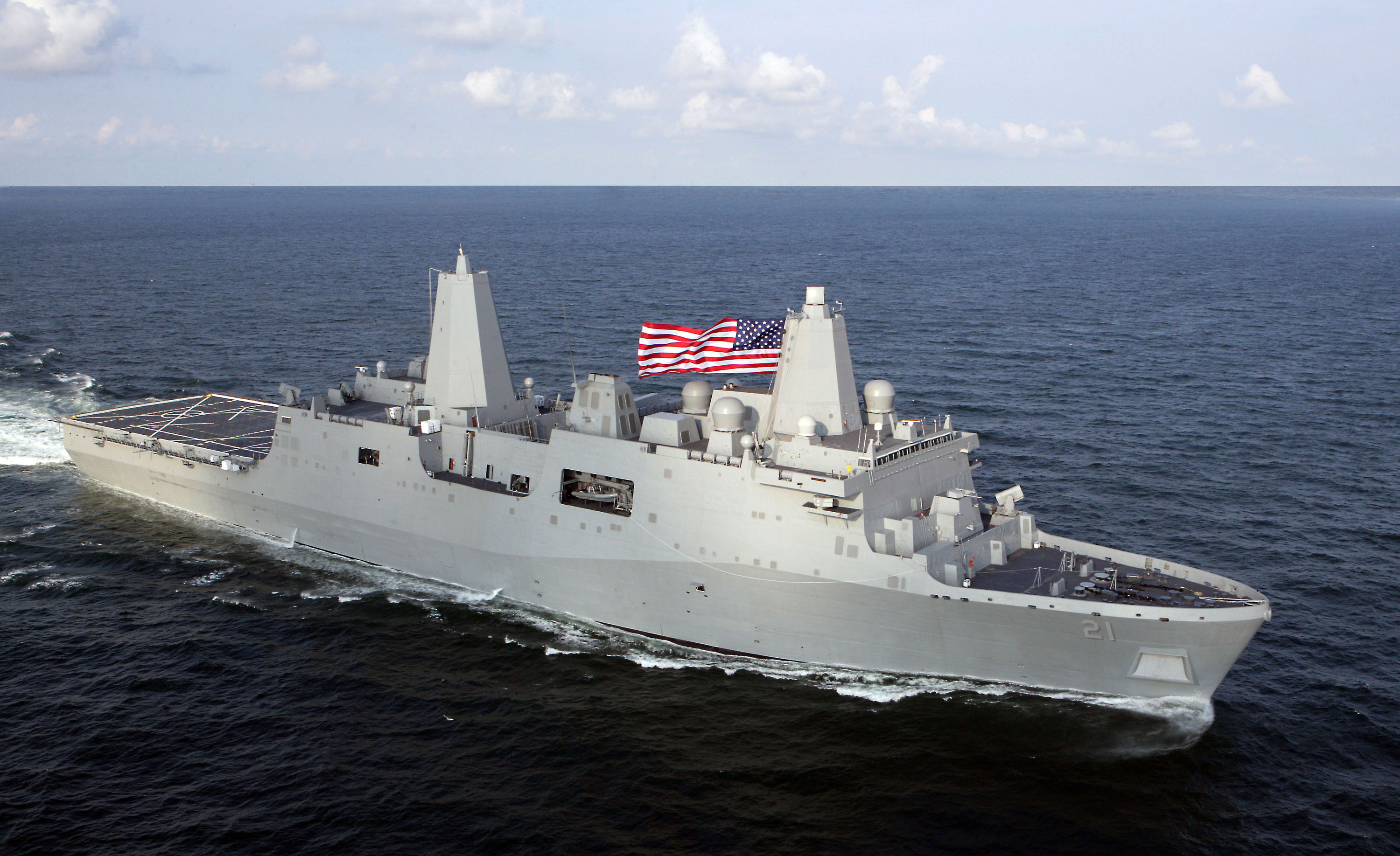 USS NEW YORK LPD-21Bild: U.S. Navy