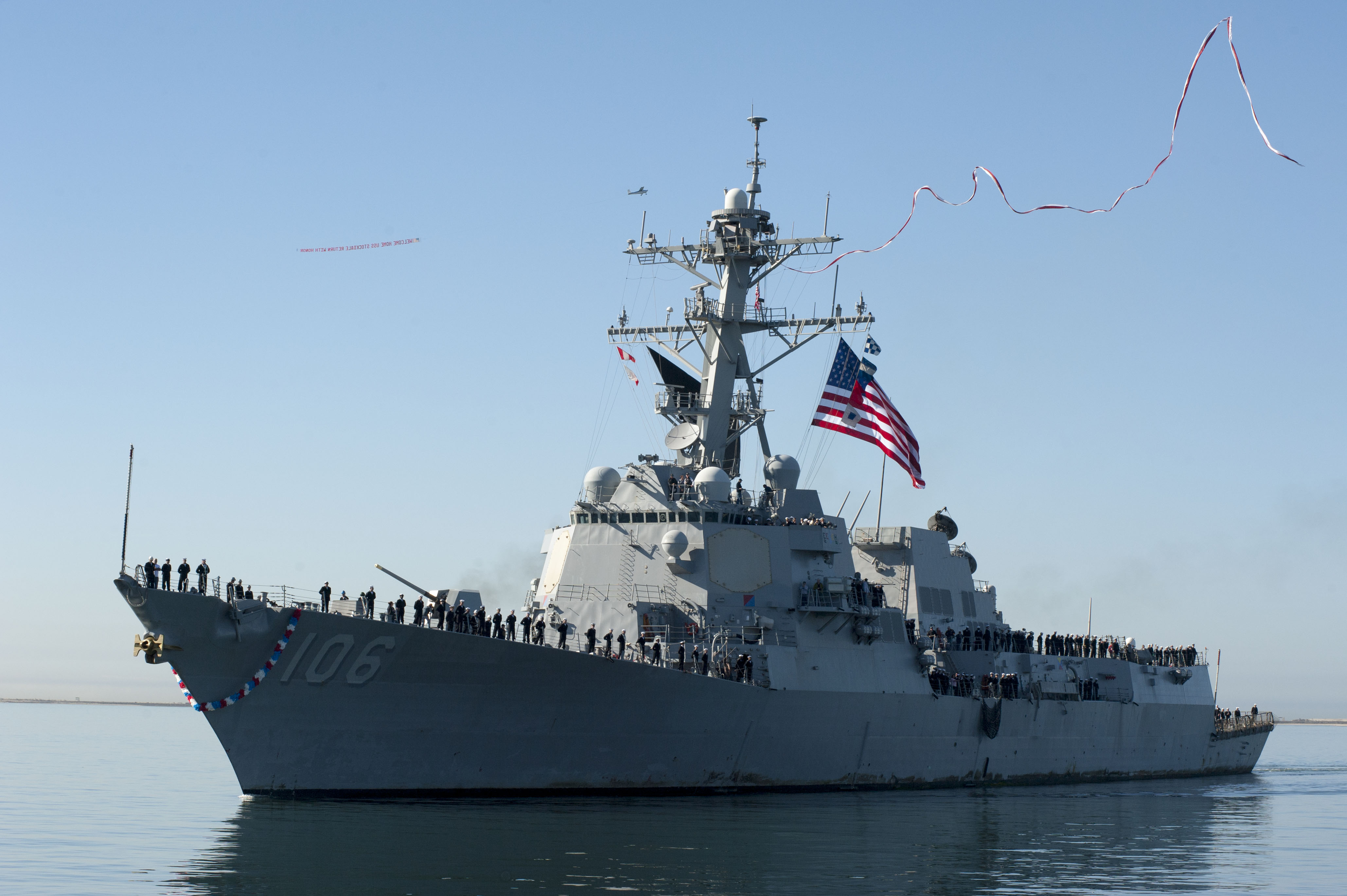USS STOCKDALE DDG-106 Einlaufen San Diego 08.11.2013Bild: U.S. Navy