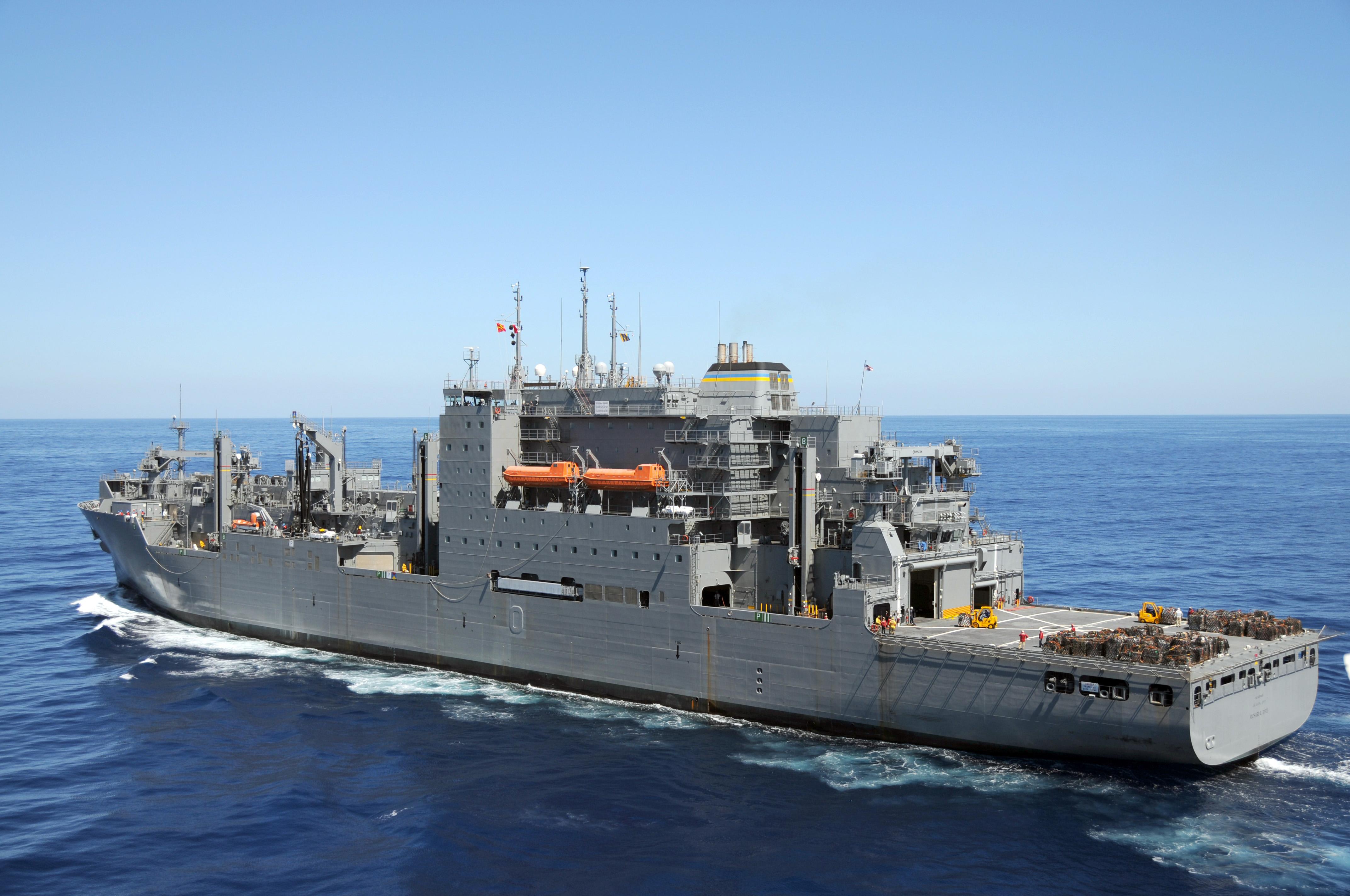 USNS RICHARD E. BYRD T-AKE 4Bild: U.S. Navy