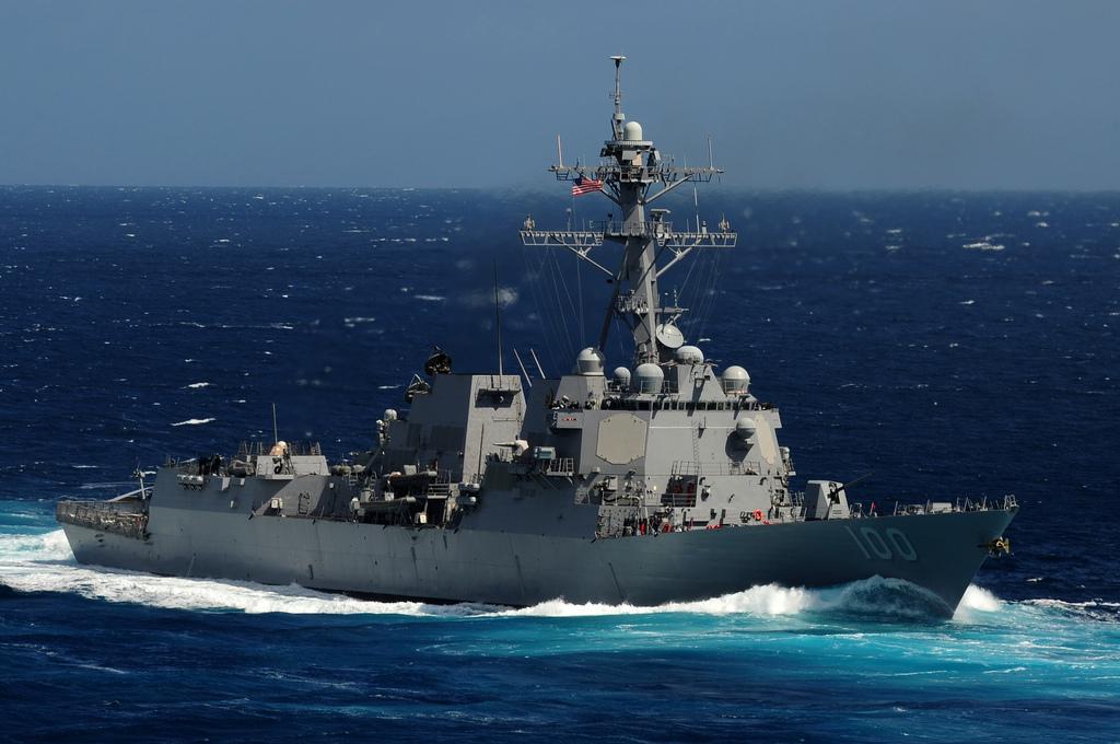 USS KIDD DDG-100 Bild: U.S. Navy