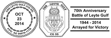 Sonderbordpoststempel USS LEYTE GULF CG-55 am 23.10.2014 Design: Wolfgang Hechler