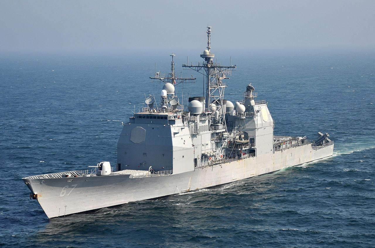 USS SHILOH CG-67 Bild: U.S. Navy
