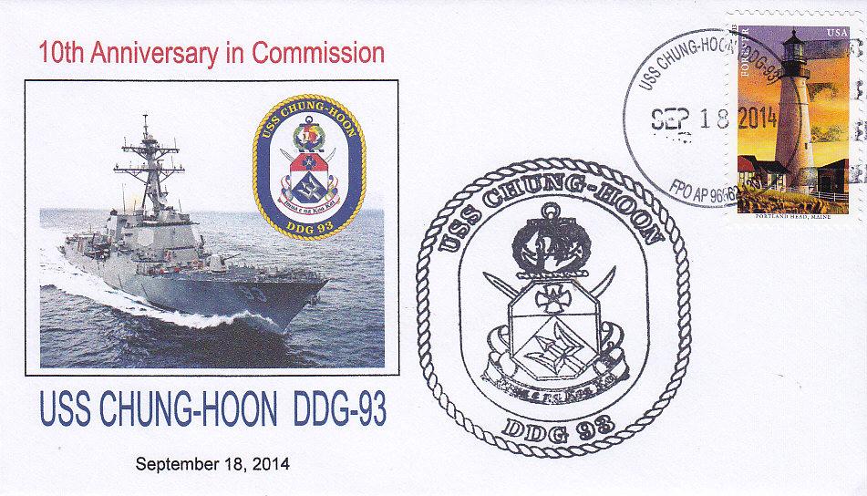 Beleg USS CHUNG-HOON DDG-93  10 Jahre im Dienst