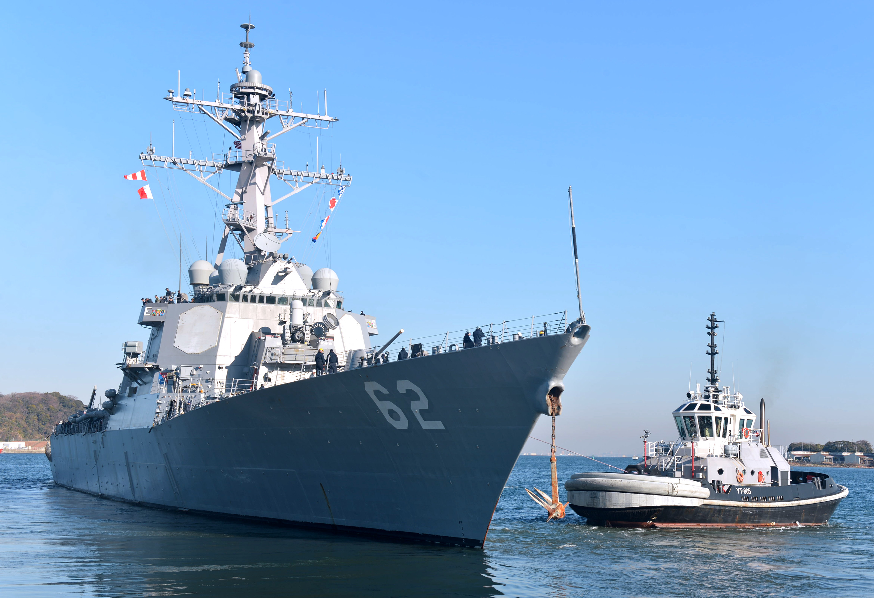 USS FITZGERALD DDG-62 am 16.01.2015 in Yokosuka, Japan Bild: U.S. Navy
