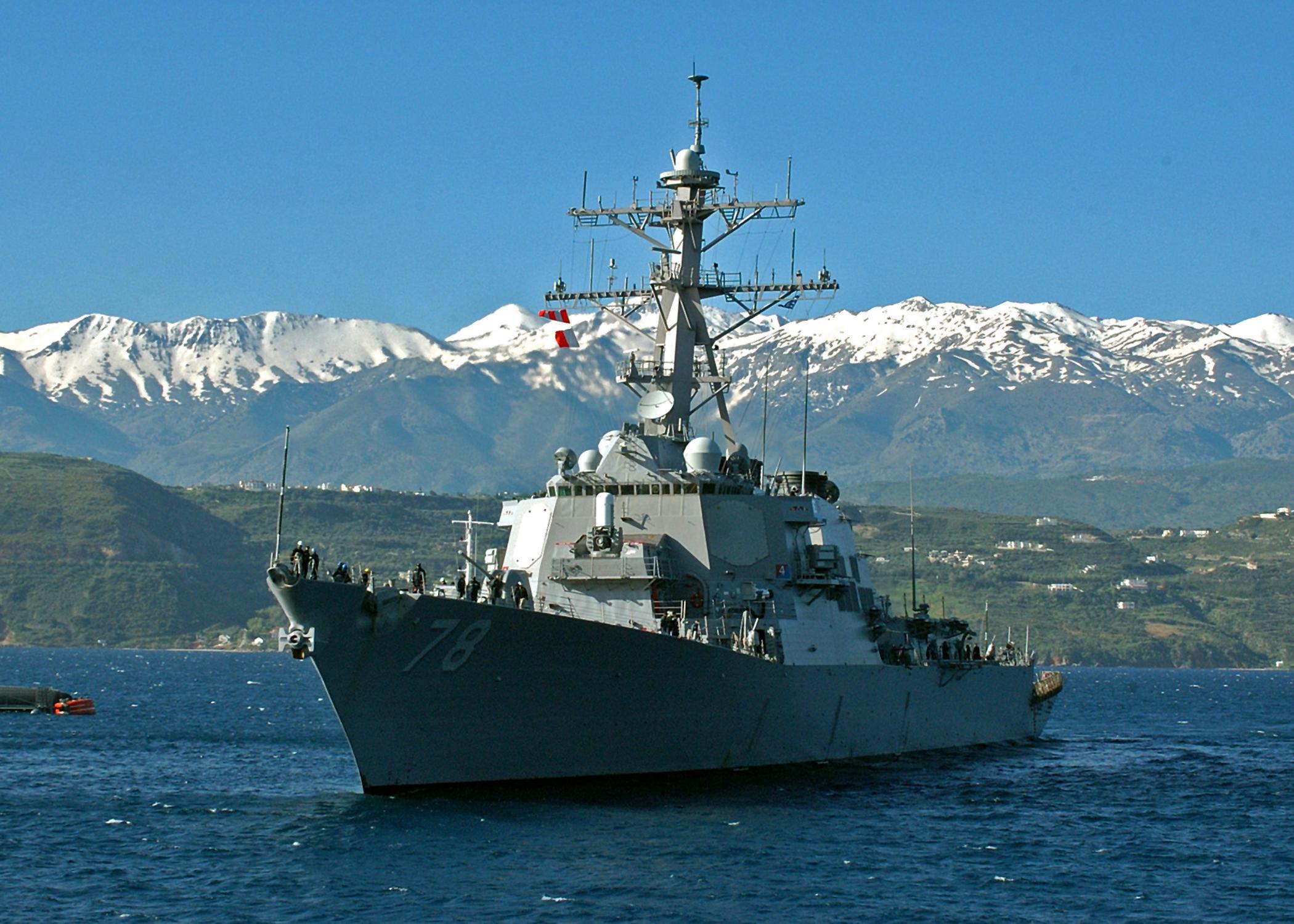 USS PORTER DDG-78 Bild: U.S. Navy