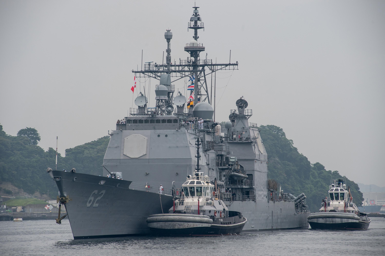 USS CHANCELLORSVILLE CG-62 Einlaufen Yokosuka am 18.06.2015 Bild: U.S. Navy