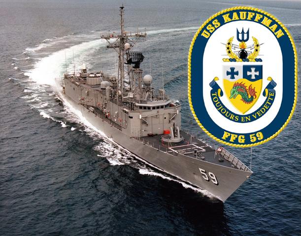USS KAUFFMAN FFG-59 Bild und Grafik: U.S. Navy