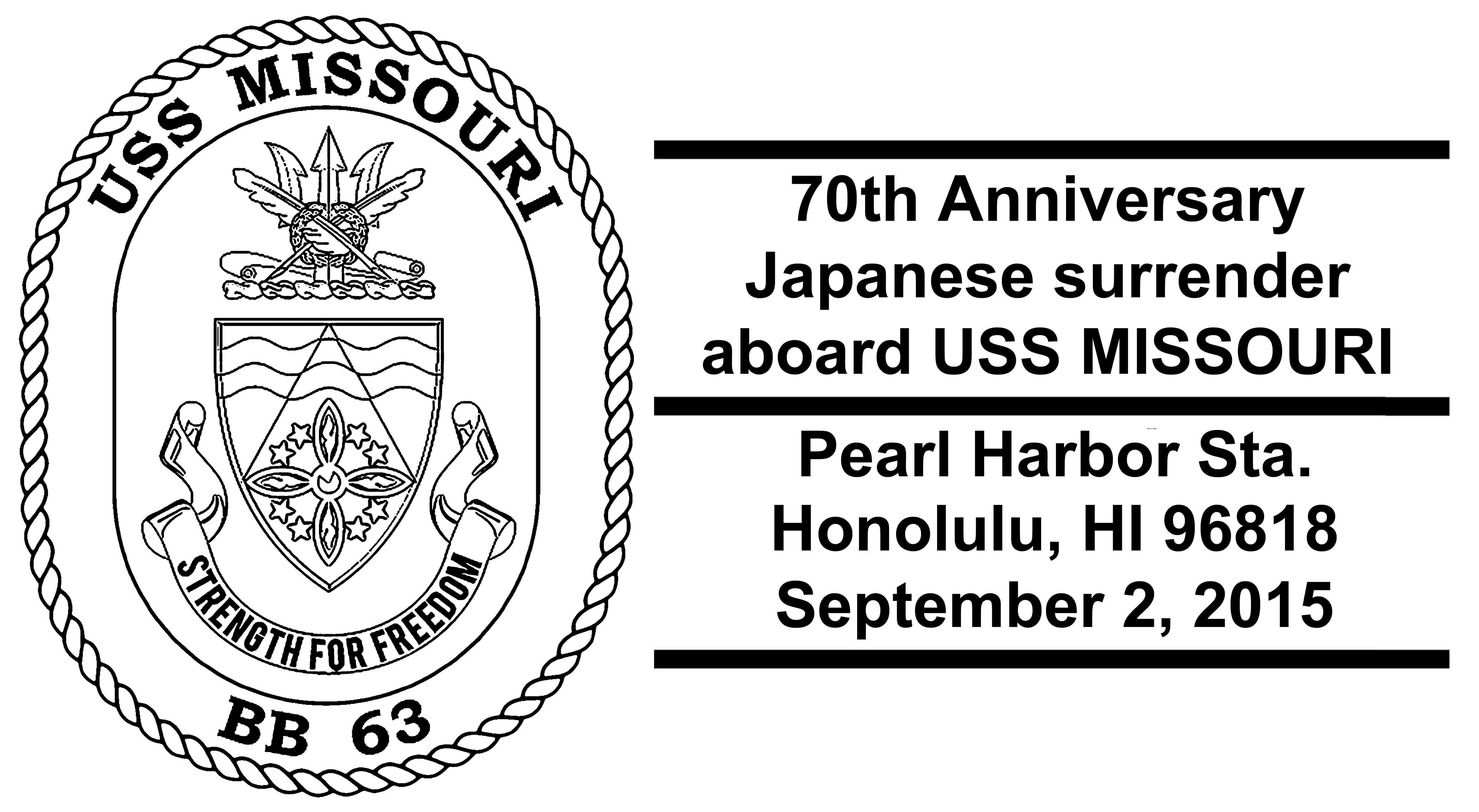 USS MISSOURI BB-63 70.Jahrestag der japanischen Kapitulation Sonderpoststempel Design: Wolfgang Hechler