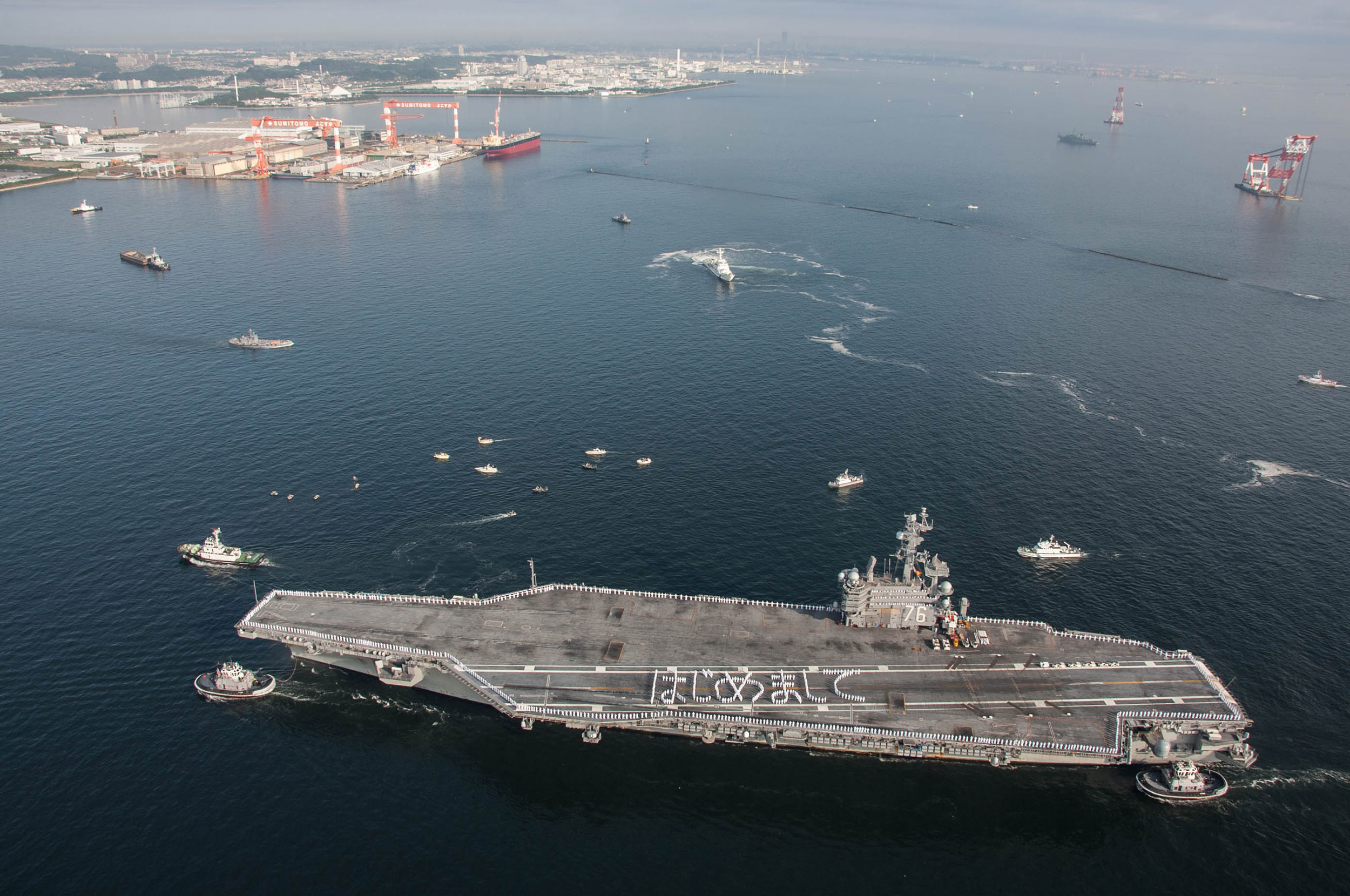 USS RONALD REAGAN CVN-76 Einlaufen Yokosuka am 01.10.2015 Bild: U.S. Navy